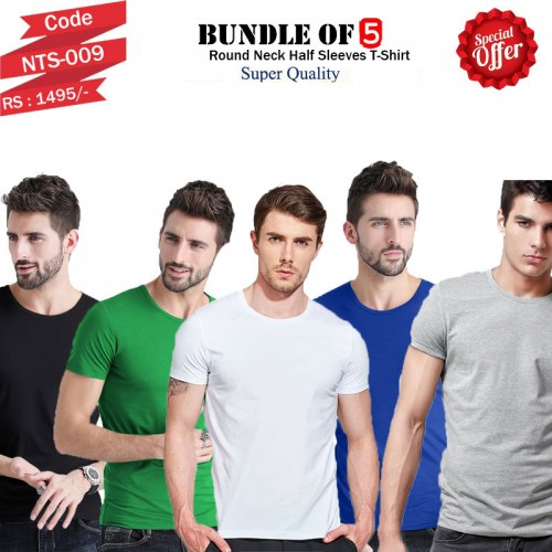 Bundle Of 5 Round Neck Basic T shirts