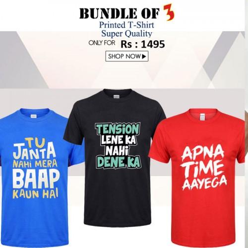 Bundle Of 3 Printed T-Shirts PTS-01